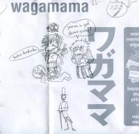 53_pandawagamama.jpg